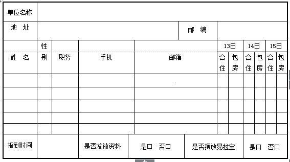 QQ图片20170817142003